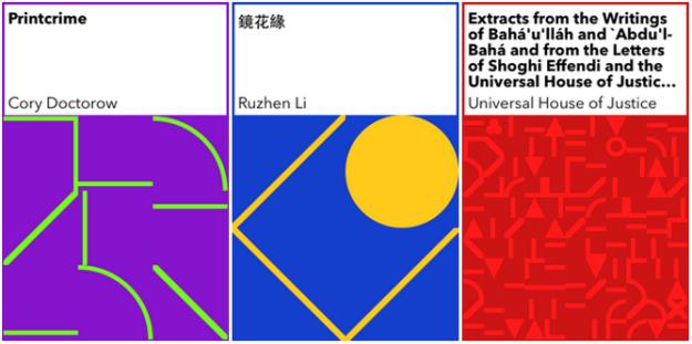 Generative book covers